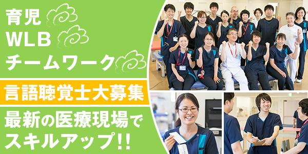 岡山市立市民病院(岡山県)