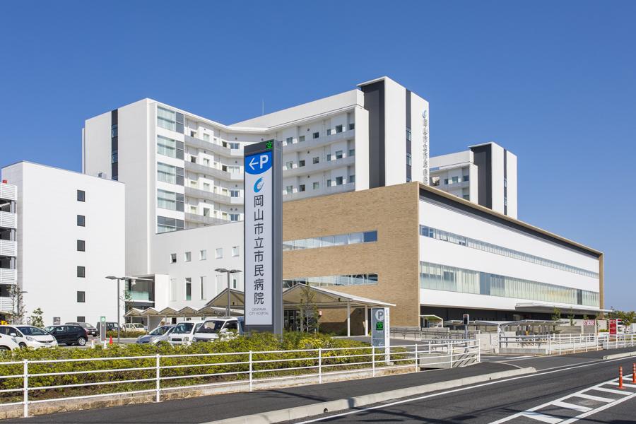 岡山市立市民病院