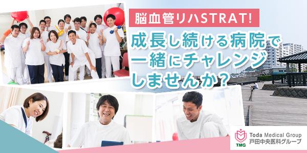 よこすか浦賀病院(神奈川県)